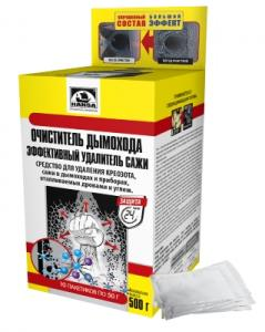 Химические средства очистки дымоходов от сажи