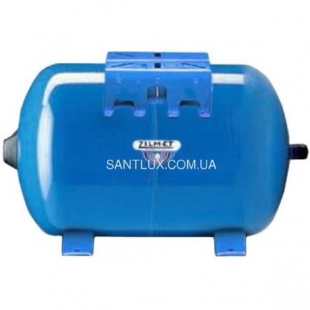 Гидроаккумулятор ZILMET HYDRO-PRO 50 литров (горизонтальный)