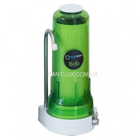 Настольный фильтр для воды НАША ВОДА Bob (зеленый)